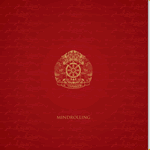 Cover of Mindrolling commemorative book