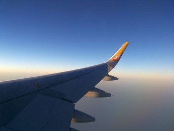 A beautiful sunrise as seen from the Druk Air flight from Delhi to Paro.