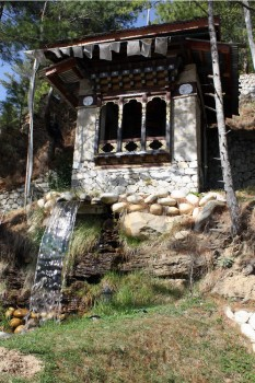 Water feature at the hotel in Bhumthang.
