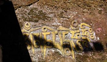 Mantra carved into rock near Longchenpa's retreat cave.