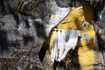 Sacred site near Longchenpa's retreat cave.